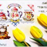"""Sal """"Tea time"""" w Haftach Agaty – cz.4 –"""