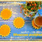 Szydełkowe podkładki – słoneczka